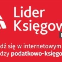 """Start VI edycji konkursu """"LIDER KSIĘGOWOŚCI"""" na najlepszego księgowego w Polsce"""