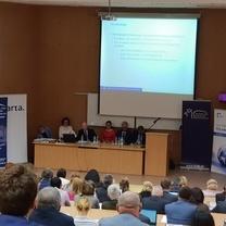 Relacja z konferencji Economy, Tax & Crime 2018 w Toruniu - infor.pl
