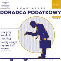 Cyfrowy Kwartalnik Doradca Podatkowy - wydanie 2/2021 - do bezpłatnego pobrania